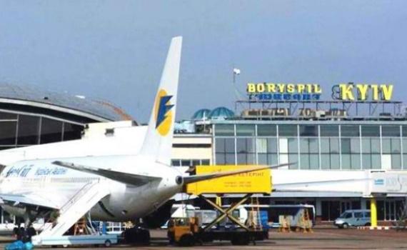 Такси Днепр - Борисполь