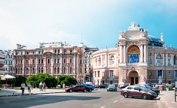 Такси Днепр - Одесса